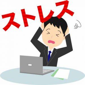 ストレスを抱えている男性の画像